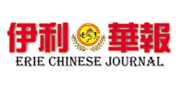 erie_chinese_journal_logo